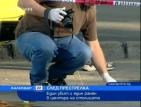 След престрелка: Един убит и един ранен в центъра на столицата