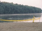 Дете се удави на неохраняем плаж в Русе