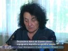 Възрастна жена от Шумен стана поредната жертва на имотна измама