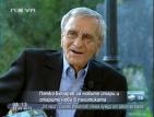 Петко Бочаров: На изборите ще спечели кандидатът на ГЕРБ