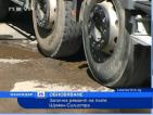Започва ремонтът на пътя Шумен-Силистра