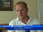 ВиК- Пловдив завежда дела срещу домакинствата, които дължат минимални сметки