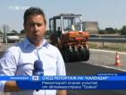 "Ремонтират опасния участък от автомагистрала ""Тракия"" край Пловдив"