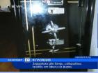 Две престъпни групи, обирали офиси, задържаха в Пловдив