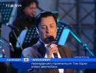 """27-то издание на празниците на изкуствата """"Аполония"""" в Созопол започна"""