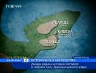 Хиляди години история потъват в забрава в Дуранкулашкото езеро