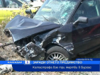 Трима загинаха при тежка катастрофа в Бургас
