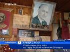Столичанин пази лика на Тодор Живков повече от 20 години