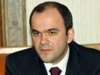 Парламентът избра новия управител на НОИ