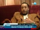 Един от синовете на Кадафи задържан в Нигер