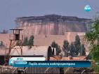 В Иран откриват първата си атомна електроцентрала