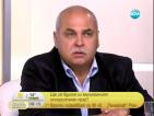 Димитър Бранков: Между 30-40 000 души у нас получават над 2000 лева