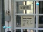 Софиянец предотврати обир на златарско ателие в центъра на столицата