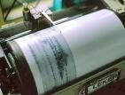 Земетресение с магнитуд 5 по скалата на Рихтер в Индонезия