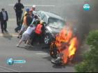 Граждани спасиха моторист след тежка катастрофа
