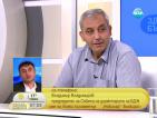 Владимиров: Никой в момента не може да каже, че в БДЖ ще има съкращения