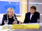 Мария Капон: Когато не си плащаш преди и по време на изборите, няма да има отразяване
