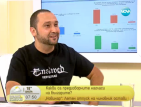 Какви са предизборните нагласи на българите?