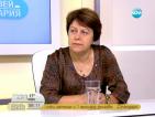 Дончева: Теренът за президентските избори е разкалян