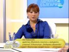 Ася Кавръкова: България е изпълнила всички критерии за Шенген