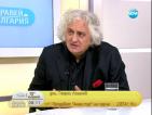 Доц. Георги Лозанов: Днешната независимост е извоювана без проливане на кръв