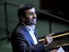 Делегации напуснаха залата по време на реч на иранския президент