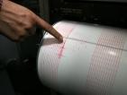 Слабо земетресение имаше край Харманли
