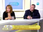 Политически психолог: Държавата България не си върши работата