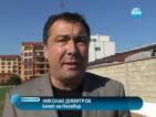 Повдигнаха обвинение на кмета на община Несебър