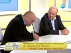 Ген. Василев: Полицията трябваше да отцепи Катуница и да започне следствени действия
