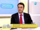 """Министър Трайчо Трайков за приватизацията на """"Булгартабак"""""""