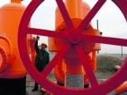 Днес става ясна цената на природния газ за следващите 4 месеца