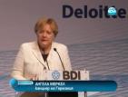 Кризата в Гърция в центъра на срещата Меркел - Папандреу