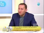 Илия Илиев от ДРОМ: Да се свали имунитетът на Волен Сидеров и да бъде арестуван