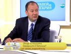 """Миков: """"Атака"""" нагнетява етническо напрежение и ГЕРБ има полза от това"""