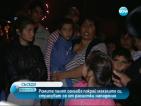 Паника в ромските квартали в София