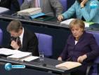 Парламентарен вот за парите, които се отпускат на страни във финансова криза