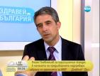 Плевнелиев: Нито ми е искан, нито съм давал подкуп