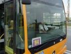 Въвеждат се временни спирки на автобусна линия №84