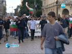 Серия от протести се проведоха в София