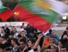 Нови протести очакват София