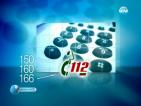 От днес всички спешни повиквания се пренасочват към номер 112
