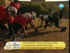 Кой е единственият напълно екипиран отбор по американски футбол в България?