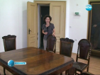 Очакват Дилма Русеф в Габрово
