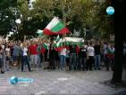 ДАНС с доклад за събитията в Катуница