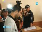 Внукът на Кирил Рашков остава в ареста