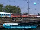 Сименс заплаши да си вземат влаковете от БДЖ