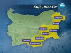 Очакват се сериозни валежи в Югоизточна България