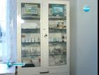 Едва 5% от българите се ваксинират срещу грип