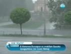В Източна България се очакват валежи, придружени със силен вятър